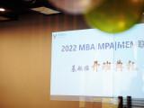 2022浙大MBA提面资料修改高通过率易考辅导