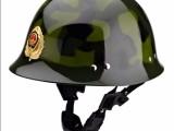 警用头盔,警用头盔厂家 警用头盔公司