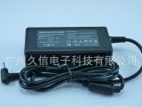适用(ASUS华硕)适配器电源19V 2