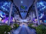 餐厅装修新模式5D光影餐厅
