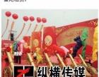 (一手物料,价格超低)PVC吉庆球 空飘拱门出租