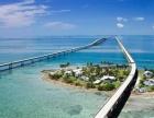 """【57美国网】超性感""""阳光州,你未领略过的迈阿密"""