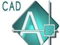 北京专业CAD绘图培训班朝阳施工图培训一对一平面图