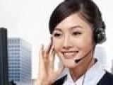 欢迎访问-欧派燃气灶(维修中心电话~焦作各区~售后服务网站