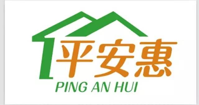 宝丰路附近家政公司 平安惠家政提供全方位家政服务!