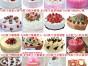 24家徐州红跑车蛋糕店生日速递快递配送泉山鼓楼云龙铜山区