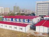 安庆高价回收活动板房