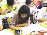 唐山金博大学校2018高一 高二寒假状元班面向全国火热招生中
