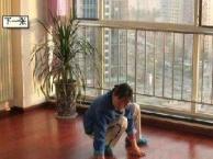 杨浦区保洁公司【新江湾城】家庭装修后保洁/单擦玻璃