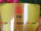 厂价印刷名片,1000张50元