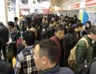 2019年全国(郑州)国际塑料展会