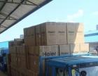 燕祥物流货运全国:专业整车、零单、调车、搬厂、搬家
