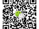 长沙电动汽车租赁电话16元