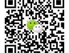 长沙电动汽车租赁电话