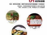北京 團體餐 職工餐 8.5元全城免費配送