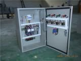 成套配电柜上哪买比较好厂家批发成套配电柜