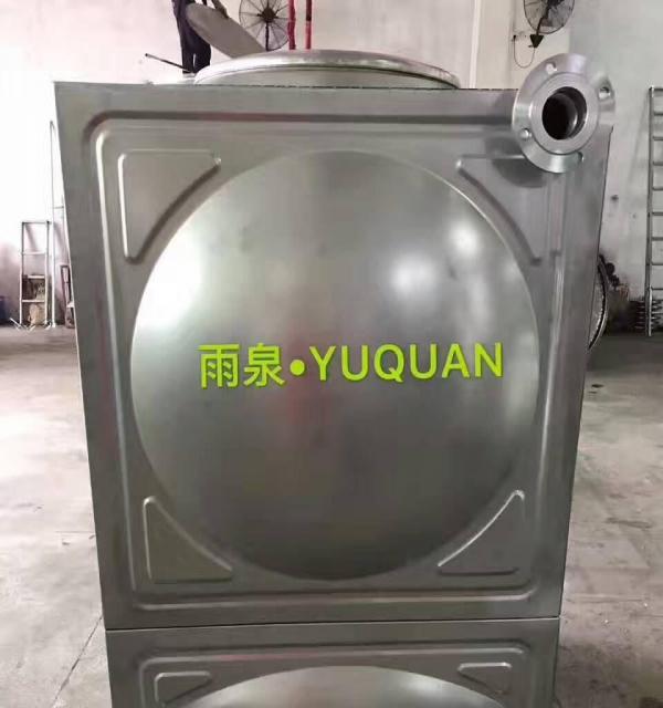 供应不锈钢方形水箱304热水罐商用空气能热泵工程