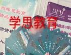 邳州专升本学历成人高考在哪里可以报名