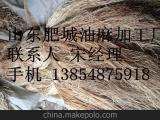 管道麻丝 工程油麻 2-6公分油麻绳 线麻 粗麻 苎麻 红麻