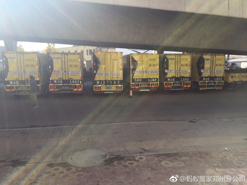 知名品牌,全国连锁,郑州蚂蚁搬家,搬家货运仓储长途
