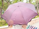 厂家直销  超强点点黑胶防紫外线蕾丝边太阳伞三折 雨伞批发