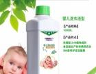 联梆洗立汰加盟 母婴儿童用品 投资金额 1-5万元