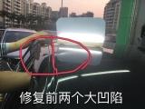 深圳市汽车凹陷修复汽车凹坑无损修复不用喷漆房