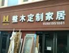 华南城 建材区 142平 商铺转让