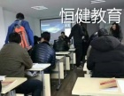 南通恒健一级建造师精讲保障培训班