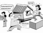 深圳律师大律网咨询,房产买卖中无效合同的几种形式