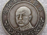 重庆常年回收,邮票,钱币,纸币,一二三版币,纪念钞币,银元