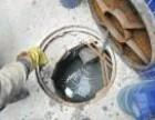 禅城厕所疏通服务公司专业疏通厕所 下水管道