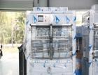 厂家直销 防冻液设备 价格低 免费送配方 教技术