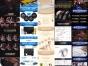 宏图淘宝摄影设计、详情页描述、店铺装修