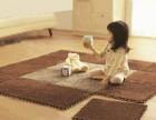 地毯是用动物毛 植物麻草本 合成化工纤维等