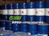 深圳市价格最低 品质最好的石油醚厂家
