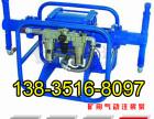 双液注浆高压210注浆泵山东日照气动注浆泵矿用批发价位