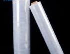 厂家供应保护膜防尘防水包装膜手用缠绕膜