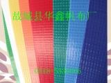 供应840D*840D高强度无气味PVC