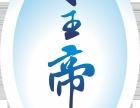 广东水王帝国新概念水+生活超市加盟详情