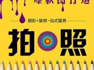 青岛城阳即墨淘宝拍摄 产品摄影 网店装修一站式商业服务
