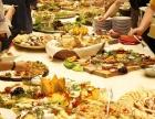 宴会,庆典活动自助餐 茶歇 烧烤 上门餐饮服务提供