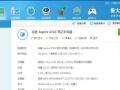 二手宏碁I3笔记本999元独立显卡