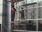 庆红家政 开荒保洁 家庭保洁 企事业单位保洁