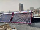 天津专业太阳能维修,太阳能热水工程,空气能安装维修
