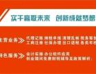 沈阳铁西区北二路代账公司 沈阳公司代办电话