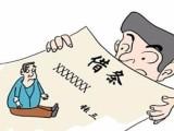 松江洞泾 合同纠纷专业律师