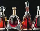 贵港轩尼诗XO 百乐廷,回收红酒拉菲多少钱一瓶