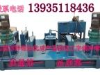 甘肃陇南工字钢冷弯机代理商隧道弯拱机价格及报价订购