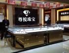 北京珠宝柜台回收公司,北京珠宝展柜回收公司